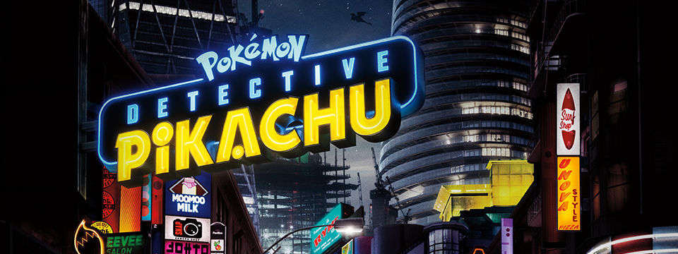 b498147ef Top Reasons Why you Should Watch Pokémon Detective Pikachu